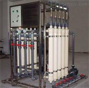 0.5-50吨超滤反渗透装置设备