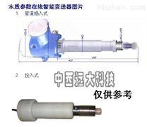 水质在线氯离子检测仪库号:M22340