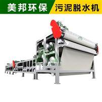 DYQ2000WP1FZ内河污泥脱水机,广东河道淤泥处理设备厂家