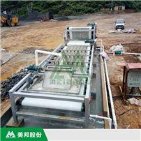 DYQ3000WP1FZ泥浆脱水设备厂家直销