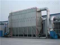 输送设备用PPC气箱脉冲布袋除尘器