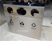 厂家直销成都市户外环卫垃圾桶