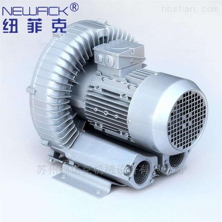 3KW高压环形鼓风机
