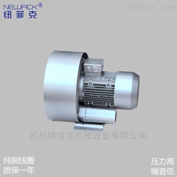 HB-8415-11KW焊接烟尘处理专用高压鼓风机