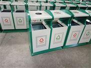 厂家直供遂宁市深林公园环保垃圾桶