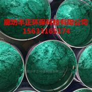 乙烯基树脂玻璃鳞片胶泥
