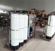过滤纯净水设备 1吨全自动成套装置许昌直销