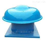 DWT屋頂風機玻璃鋼 240V電壓 60HZ 出口品質