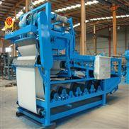 核工三網帶式汙泥壓濾機