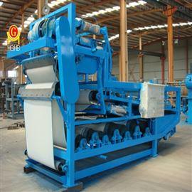 HGDY500-HGDY4000核工三網帶式汙泥壓濾機