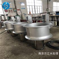 污泥回流泵 QJB-W3.0廠家報價