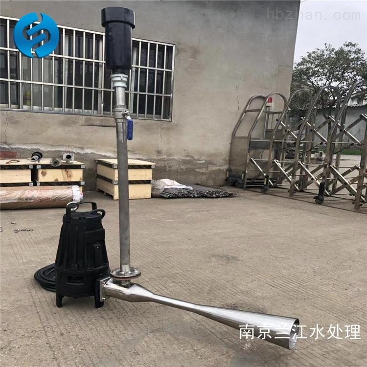 自耦式射流曝气机安装