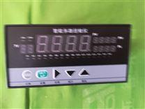 RS485通讯温度巡检仪调试
