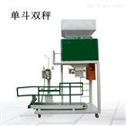 东北专用电动粮食包装机15-60公斤