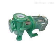 防爆型氟塑料自吸磁力泵