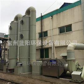 机械制造业喷淋塔废气处理设备