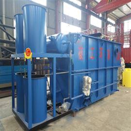 HG高效平流式溶气气浮机