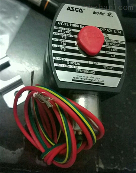 ASCO电磁阀EF8320G202