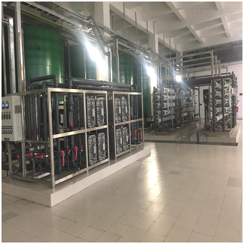 环保热电厂脱盐水站设备系统
