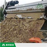 製砂泥漿脫水機工程