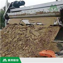 制砂泥漿脫水機型號