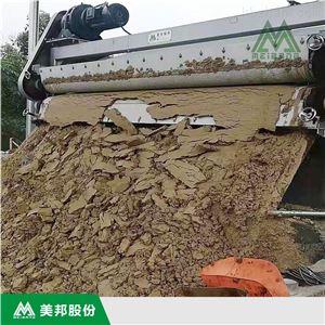 洗沙污泥脱水工程