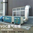 多元复合光氧活性炭废气治理设备