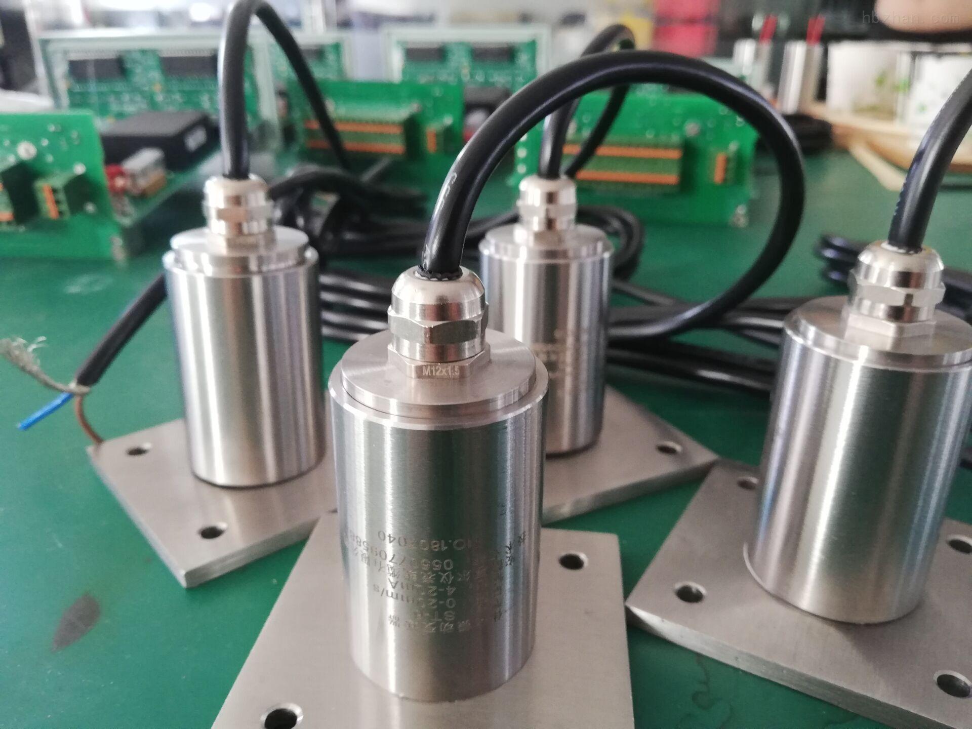 XT-1磁电式振动速度传感器:瓦振探头