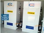 二氧化氯發生器生產廠家實現的四種控製方式