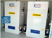 高純二氧化氯發生器自來水消毒betway必威手機版官網技術參數