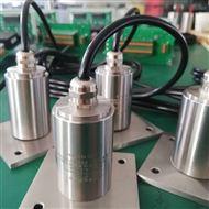 HZD-B-5-A6一體化振動變送器