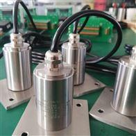 RS485三轴振动温度传感器