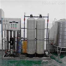每小时1吨纯净水过滤设备价格 厂家上门安装