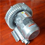 高壓風機低噪音旋渦氣泵機