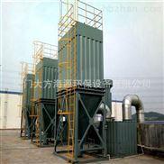 福建厂家供应电子电镀厂低空排放油烟净化器