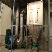 厦门工业除尘设备厂家供应炼油厂油烟净化器