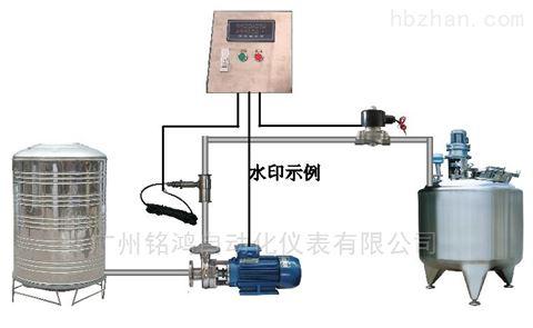 自动加水配料定量控制 食品灌装液体流量