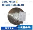 供應變頻器風機RH56M-4DK.6K.1R 施樂百品牌