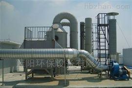 热锅炉冷凝回收+活性炭废气处理