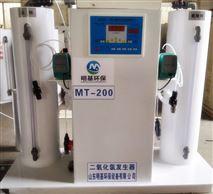 西寧一體化二氧化氯發生器經銷商