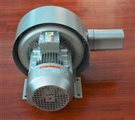 RB-72S-2污水处理旋涡气泵 曝气高压风机