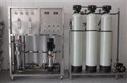反渗透设备处理苦咸水