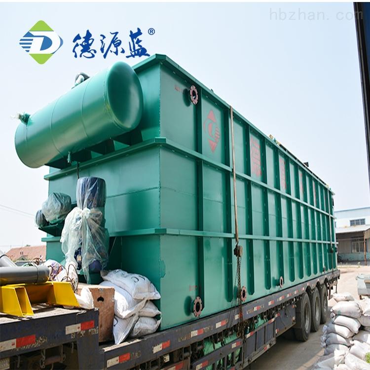 pp塑料米污水处理设备 洗废旧塑料污水装置