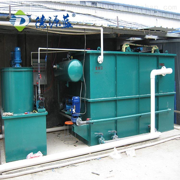 小型布草洗涤污水处理设备厂家