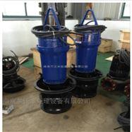 350ZQB-70立式潜水轴流泵选型