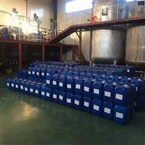 锅炉专用除垢剂 去除水垢