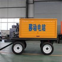 国产发电机组75千瓦移动式柴油发电设备