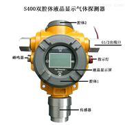 电厂指定安装氢气报警器 可燃气体探测器