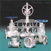 蒸汽管道过滤器LPG-(U型)