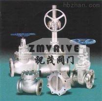 PZ643H氣動對夾式刀型閘閥